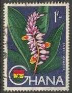 Ghana. 1959-61 Definitives. 1/- Used. SG 222 - Ghana (1957-...)