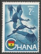 Ghana. 1959-61 Definitives. Air Mail. 2/- Used. SG 227 - Ghana (1957-...)
