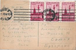 YOUGOSLAVIE Bande De Trois Congrès Slave 1946 à BELGRADE Pour Sofia - 1945-1992 Socialist Federal Republic Of Yugoslavia