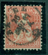 Schweiz, Sitzende Helvetia, Nr. 25 B Gestempelt, Geprüft BPP - Gebraucht