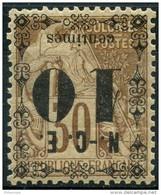 Nouvelle Calédonie (1891) N 12a Surcharge Renversé - Neukaledonien