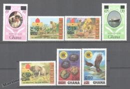 Ghana 1983 Yvert 806-12, Definitive Stamps, Overprinted New Values - MNH - Ghana (1957-...)