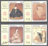 Ghana 1989 Yvert 1011-14, In Honour Of Emperor Hiroito (I) - MNH - Ghana (1957-...)