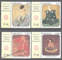 Ghana 1989 Yvert 1018-21, In Honour Of Emperor Hiroito (II) - MNH - Ghana (1957-...)