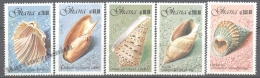 Ghana 1989 Yvert 1085-89, Fauna, Shells - MNH - Ghana (1957-...)