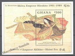 Ghana 1989 Yvert BF 139, In Honour Of President Hiroito - Miniature Sheet - MNH - Ghana (1957-...)