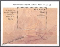 Ghana 1989 Yvert BF 141, In Honour Of President Hiroito - Miniature Sheet - MNH - Ghana (1957-...)