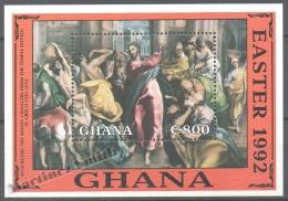 Ghana 1992 Yvert BF 193, Easter - El Greco Work Of Art - Miniature Sheet - MNH - Ghana (1957-...)