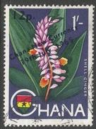 Ghana. 1965 New Currency O/P. 12p On 1/- Used. SG 387 - Ghana (1957-...)