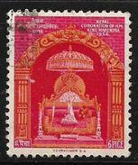 Nepal 1956 Coronation Of H.M. King Mahendra 6 Pice Used Stamp # AR:167 - Nepal