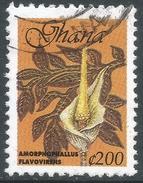 Ghana. 1997 Definitives. 200c Used. SG 2458c - Ghana (1957-...)
