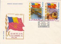 64460- ROMANIAN COMMUNIST PARTY CONGRESS, COVER FDC, 1985, ROMANIA - FDC