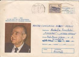 64482- GEORGE MOISIL, PHYSICS, COVER STATIONERY, 1993, ROMANIA - Física