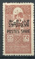 Syrie                       N°   284  * - Syria (1919-1945)