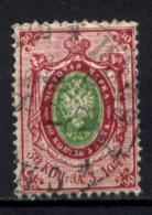 Russia 1866 Unif. 23A Carta Vergata Vert / Vert. Lines Usati/Used VF/F - 1857-1916 Impero