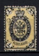Russia 1866 Unif. 17A Carta Vergata Vert / Vert. Lines Usati/Used VF/F - 1857-1916 Impero