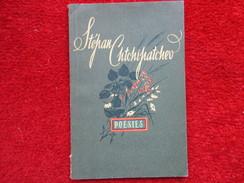 """Poésies """"Littérature Soviétique"""" (Stépan Chtchipatchev) """"Prix Staline De 1948"""" éditions En Langues étrangères De 1954 - Poésie"""