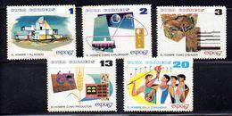 CUBA.  AÑO 1967.  Ed 1459/1463 (MH) - Cuba