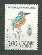 FRANCE Oblitéré 2724 Nature Martin Pecheur Oiseau Bird - France