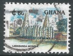 Ghana. 1991 Definitives. 60c Used. SG 1641 - Ghana (1957-...)
