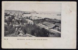 LIBAN - BEYROUTH....la Ville Et Le Port - Vue De St Dimitrie - Animée - Liban