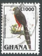 Ghana. 1995 Definitives. 1000c Used. SG 2159 - Ghana (1957-...)