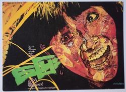 """ Affiche Cinéma Birmanie "" - Photo C. Laville - CPM Ed. Vers L'essentiel OFMI-Garamont - (n°8786) - Manifesti Su Carta"