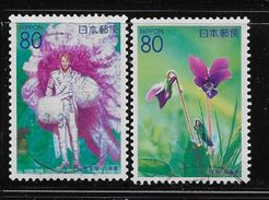 JAPAN 2001,  UNITRADE USED , # Z465-6   TAKARAZUKA REVUE DANCERS, VIOLETS   HYOGO  USED - 1989-... Empereur Akihito (Ere Heisei)