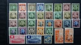 Shanghai & Nankin Occupation Japonaise 1941/45 MLH BP65 - 1943-45 Shanghái & Nankín