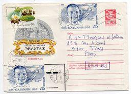 URSS-1987-Lettre Avec Entier Postal Timbres Illustrée  De ??? Pour  Tours (France) - Covers & Documents