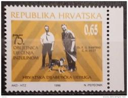 Croatia, 1996, Mi: ZZ 88 (MNH) - Kroatien