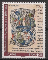 France - 2007 - N°Yv. 4013 - Bibliothèque De Sélestat - Neuf Luxe ** / MNH / Postfrisch - Unused Stamps