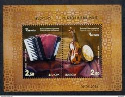 Bosnia And Herzegovina 2014 EUROPA CEPT, National Music Instruments, Block, Souvenir Sheet MNH - Bosnie-Herzegovine
