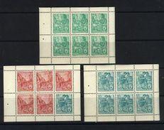 Germany DDR, 1957-58, PANES  # 330-333-477A FROM BKLET,  M NH ** VERTICAL  PERFORATIONS CROSSING HORIZONTAL - [6] République Démocratique