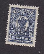 Armenia, Scott #36, Mint Hinged, Russian Stamp Overprinted, Issued 1919 - Armenia