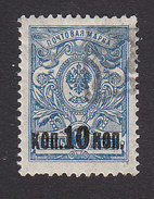 Armenia, Scott #37, Mint Hinged, Russian Stamp Surcharged, Issued 1919 - Armenia