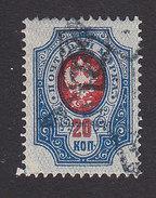 Armenia, Scott #39, Used, Russian Stamp Overprinted, Issued 1919 - Armenia
