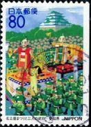 Nagoya Festival (Aichi), Japan Stamp SC#Z200 Used - 1989-... Empereur Akihito (Ere Heisei)