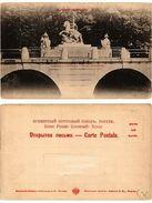 CPA WARSZAWA Pomnik Sobieskiego. POLAND WARSAW (289311) - Poland
