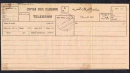 Unused Egyptian State Telegraphs Telegram Form - Cancelled Medina Cairo 1 Apr. 1937 - Egypt