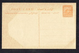 1917 Postal Stationery - 3 Mills  Orange  Ras-el-Tin Palace Postcard - Unused - Égypte