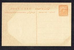 1917 Postal Stationery - 3 Mills  Orange  Ras-el-Tin Palace Postcard - Unused - 1915-1921 Protectorado Británico