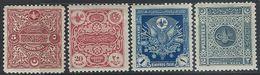 Turkey   1914   Sc#J63-6  Dues Set  MH*  2016 Scott Value $5 - 1921-... Republic