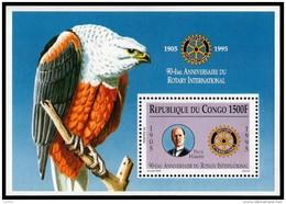 ~~~  Congo Brazzaville 1996 - Rotary Fauna Birds Of Prey - Mi. Block 130 YT. BF 63  ** MNH ~~~ - Congo - Brazzaville