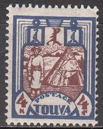 TANNA TUVA      SCOTT NO. 18    MINT HINGED      YEAR   1927 - Tuva