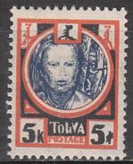 TANNA TUVA      SCOTT NO. 19    MINT HINGED      YEAR   1927 - Tuva