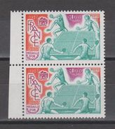 FRANCE / 1977 / Y&T N° 1961 ** (x 2 En Paire) : Tennis De Table - Gomme D´origine Intacte - France