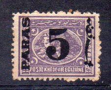 EGYPTE - Timbre Neuf De 1879   ( Ref 633 C )  Voir Descriptif - Ägypten