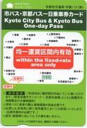 Pass 1 Jour : Autobus Kyoto Japon (Validé 2015-SEP-08) 500 Yen - Bus