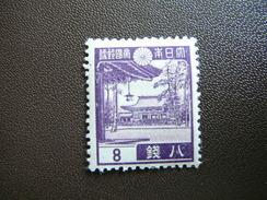 Japan 1939 MH  # Mi. 261 - Unused Stamps